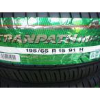 トランパス mpZ 195/65R15 91H●地域限定送料無料●ミニバン専用タイヤ