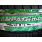 トランパス mpZ 205/65R15 94H●地域限定送料無料●ミニバン専用タイヤ