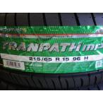 トランパス mpZ 215/65R15 96H●地域限定送料無料●ミニバン専用タイヤ
