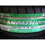 トランパス mpZ 205/60R16 92H●地域限定送料無料●ミニバン専用タイヤ