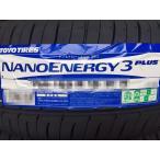 低燃費タイヤ ナノエナジー3プラス 215/45R18 89W