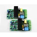 Douk Audio クラスD パワーアンプ デジタルアンプ ボード DIY キット 2.0チャンネル 300W × 2