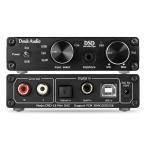 【新登場!】 Douk Audio イタリア Amanero USB DAC XMOS オーディオ デコーダ DSD HiFi ヘッドフォンアンプ メール便発送不可