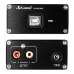 【新登場!】 Douk Audio ES9028Q2M SA9023 USB DAC オーディオデコーダ HiFi ヘッドフォンアンプ PC サウンドカード メール便発送不可