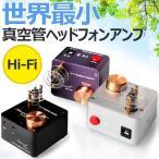 Nobsound NS-01E Mini ���ƥ쥪 �ϥ��֥�åɥ���� �إåɥۥ�� hi-fi �����ǥ�������� ������