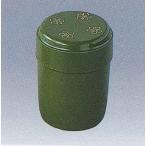 エンテック 258 茶筒(スチロール樹脂) 緑 箱入 φ85×113mm