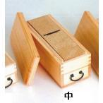 羽衣印 木製 かつ箱(スプルス材) 中 240×95×95mm