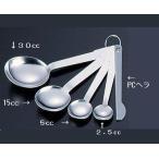 厨房・Byonhoで買える「QR 18-0 計量スプーン(バラ) 2.5cc」の画像です。価格は64円になります。