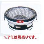 【受注生産品★メーカー直送】サンタ 珪藻土しちりん(炭式) KT-77