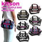 【DM便送料無料】KITSON★キットソン★マイクロミニボストンバッグ★ ショルダーバッグ ★2WAYバッグ ダッフルバッグ