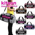 【宅配便送料無料】KITSON LA ★BIG ボストンバッグ/2WAY ショルダーバッグ/ドラムバッグ