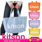 【DM便送料無料】★KITSON COLOR CANVAS TOTE BAG★5カラーキャンバストートバッグ★ロゴトートバッグ★キットソンL.A (Mサイズ)