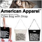 【DM便送料無料】 アメリカンアパレル American Apparel シティバッグ アメアパ トートバッグ エコバッグ ストラップバッグ 男女兼用