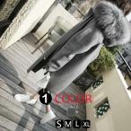 チェスターコート ファー付き コート 大きいサイズロングコート アウター アウターレディースエレガンススペシャル大人S~XL