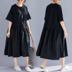 ワンピースレディースワンピース大きいサイズ夏物50代ワンピースゆるマーメイドスカート黒 体型カバー ゆったり/体型カバー40代
