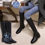 ロングブーツ レディース秋冬 ロングブーツ大きいサイズブーツ黒ミドルブーツ厚底ローヒール22cm〜27cm防寒走れるブーツ/美脚シューズ防寒 保温 ブーツ