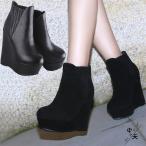 ブーツ ショートブーツ レディース 厚底シューズ サイドゴアブーツ 2タイプ ウェッジソール 内ボア 裏起毛 防寒 秋冬シューズ 履きやすい シンプル 通勤