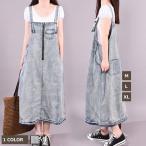 デニムサロペットスカート 大きいサイズ レディース マキシ丈ワンピース サロペット可愛い サロペットスカート おしゃれ オーバーオール オールインワン M~XL