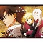 卓上 Fate/Zero カレンダー 2013年