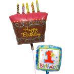 バルーン ギフト 1才 誕生日 電報 風船 装飾 バースデーケーキ ファーストバースデー7 男の子用