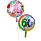 バルーン ギフト 還暦 祝い 誕生日 電報 風船 装飾 60才 還暦祝い1