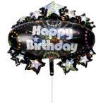 シックな大人キラキラ誕生日22 プレゼント 誕生日 バルーン 電報 即日 ギフト 風船 お誕生日