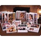"""懐かしき""""あの頃""""映画 DVD全15巻"""