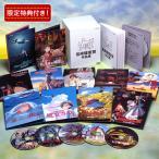 ジブリがいっぱいCOLLECTION 宮崎駿監督作品集 DVD 全11作品