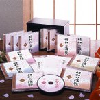昭和の演歌大全集 CD全12巻