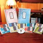 聞いて楽しむ日本の名作 朗読CD全16巻