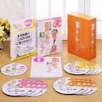 篠原教授の国語で楽ラク脳トレーニング DVD全12巻