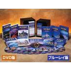 世界遺産 DVD全10巻