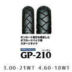 IRC 井上ゴム GP-210 3.00-21WT 4.60-18WT タイヤ前後セット 送料無料 XR250 CRM250R DT230ランツァ ジェベル KLX250
