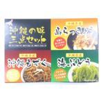 【南都物産】 沖縄の味三点セット (しまらっきょう&海ぶどう&沖縄もずく)