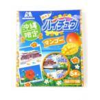 沖縄限定 森永製菓 ハイチュウ マンゴー 5本入り