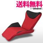 ソファ 座椅子 フロアソファ マンボウ 流線型デザイナーズソファ フレアマンボウソファー F-1560 送料無料