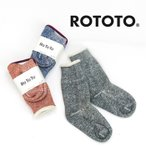 RoToTo ��ȥ� DOUBLE FACE SOCKS(R1001)(BASIC)