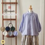 Brocante ブロカント シャツ リネン ワイド グランシャツ レディース 服 ナチュラル 春 夏 シャツブラウス 日本製 jp