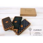 CLEDRAN クレドラン 長方形タイプのドット柄ロングウォレット CLE SERIES WALLET CL-1219 日本製 財布 サイフ 長財布 日本製
