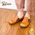 ショッピングサボ オブリークタイプ サイドゴアカカトベルトレザーサボサンダル つま先ぽっこり Diu デュウ 2015 春夏 くつ 靴 革靴 シューズ