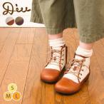 レザーと麻 オブリークレースアップショートブーツ Diu デュウ ナチュラル 人気 靴 くつ シューズ 革靴 ブーツ 本革 紐