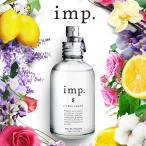 インプ フレグランス 香水 メンズ レディース