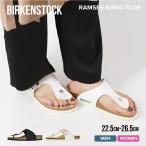 u-stream_bir-ramses-birko-flor