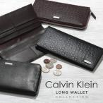 カルバンクライン 財布 最安挑戦 長財布 メンズ レザー Calvin Klein ロゴ モノグラム CK