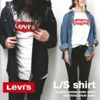 リーバイス シャツ デニムシャツ ウェスタンシャツ メンズ トップス 3LMLW0983CC 3LMLW0313CC シャツ