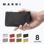 マルニ MARNI カードケース レディース ミニ財布 レザー ウォレット プレゼント ギフト ブラック ライトベージュ グリーン ホワイト イエロー PFMO0025U0LV520