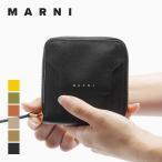 マルニ MARNI 二つ折り財布 レディース 財布 ジップアラウンド レザー ウォレット コンパクト プレゼント ギフト PFMOQ09U07LV520