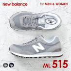 スニーカー ニューバランス ML515 メンズ シューズ ML515 スニーカー M-Lifestyle 2017 515 574 新作