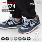 ���ˡ����� �˥塼�Х�� Classic Running ��� ��ǥ����� ���塼�� ML574 ���ˡ����� M574 574 2017 574 ���� New Balance ���ͽ�� �� ¨�в�