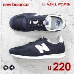 スニーカー ニューバランス U220 メンズ シューズ スニーカー シューズ幅 D 2017 220 574 新作 New Balance 先行予約 が 即出荷